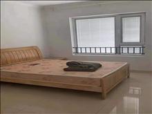 好房出租,赶快行动,华源上海城 1800元/月 2室2厅1卫,2室2厅1卫 精装修