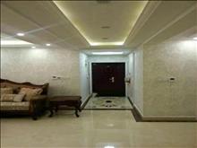 雅鹿臻园143平 6500元/月 3室2厅2卫  带地暖  楼层好