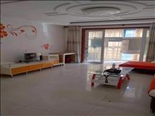 大庆锦绣新城 2600元/月 3室2厅2卫 精装修 ,家电齐全,拎包入住!