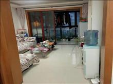 东方雅苑 2300元/月 2室2厅1卫,2室2厅1卫 精装修 ,全家私电器出租