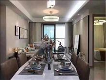 南郊新房 132万 3房  精装交付 可买 免中介费 享团购价