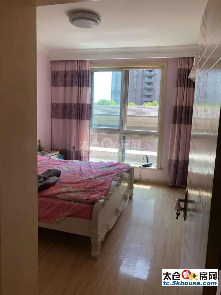 的地段,大,高成上海假日 145万 3室2厅1卫 精装修