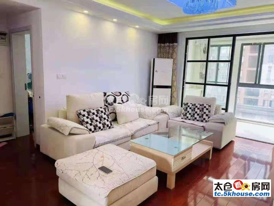 置!好房子!华源上海城三期 238万 3室2厅2卫 精装修 全新送家电!