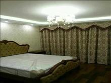 雅鹿臻园142平 6800元/月,3室2厅2卫 豪华装修 ,少有的低价出租!!