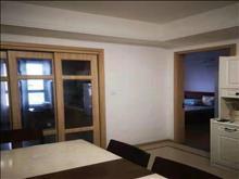 清爽大户型,齐全家私,海域天境128平 3200元/月 3室2厅2卫,精装修