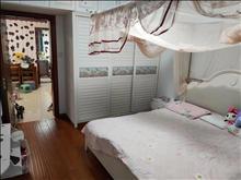 南洋丽都 2600元/月 2室2厅1卫,2室2厅1卫 精装修 ,楼层佳,看房方便