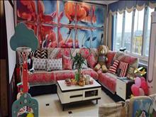 !水韵苑 115万 3室2厅1卫 豪华装修 ,高品味生活从点击此房开始!