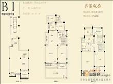 景瑞翡翠湾 280万 4室2厅3卫 毛坯 ,直接入住价!