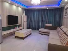 大庆锦绣新城128平3房2厅1卫精装修179万好楼层有钥匙