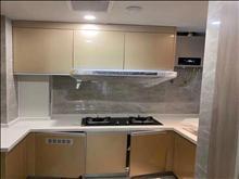 云澜天境 2400元/月 3室2厅2卫  精装修 ,价格实惠,出租