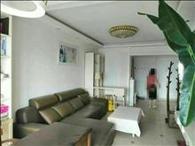诚意出售 恒隆世家 165万 2室2厅1卫 精装修 ,诚售!