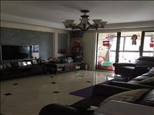真实价格出售景瑞荣御蓝湾123.5平方加35平方双大阳台简美风格装修房子非常漂亮