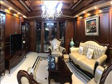 上海公馆二期 430万 4室2厅2卫 豪华装修 ,格局好价钱合理