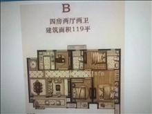 景瑞望府 226万 3室2厅2卫 毛坯 成熟社区,置,看房方便