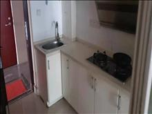 干净整洁,随时入住,上海广场 1800元/月 1室1厅1卫,1室1厅1卫 精装修
