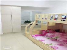 出租望府,89平,2.5室, 2900, 精装修 ,长期多套房源2800~3600