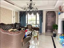 景瑞荣御蓝湾 530万 下叠别墅4室2厅3卫 豪华装修 全新家电 满二年