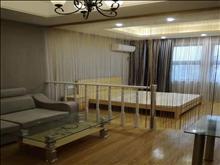 永达商业广场 56万 1室1厅1卫 精装修 ,业主诚卖此房