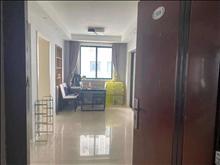 出租恒隆世家 2500元/月 2室2厅2卫, 精装修 ,家具家电齐全