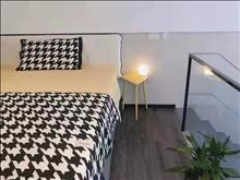 龙城市广场 1400元/月 1室1厅1卫, 精装修 ,家具电器齐全非常干净!