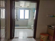 低价出租大庆锦绣新城 2800元/月 3室2厅1卫,3室2厅1卫 豪华装修 ,随时带看