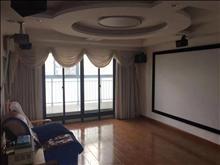 恒荣泰城市广场 370万 5室3厅2卫 精装修 ,难得的好户型诚售