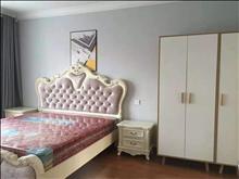 诚租,景瑞·望府 4200元/月 3室2厅2卫 精装修 ,家具电器齐全非常干净!