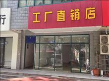 出租 长春路上海花园大型小区底商 大开间 1-3楼 无转让费