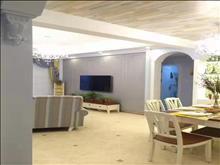 科教新城板块东港滨河花园112平3房2厅2卫精装修208万好楼层