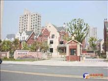 东港滨河花园 190万 3室2厅2卫 毛坯 ,大型社区,居家!