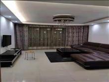 大庆锦绣新城 2500元/月 3室2厅1卫, 精装修 ,少有的低价出租!!