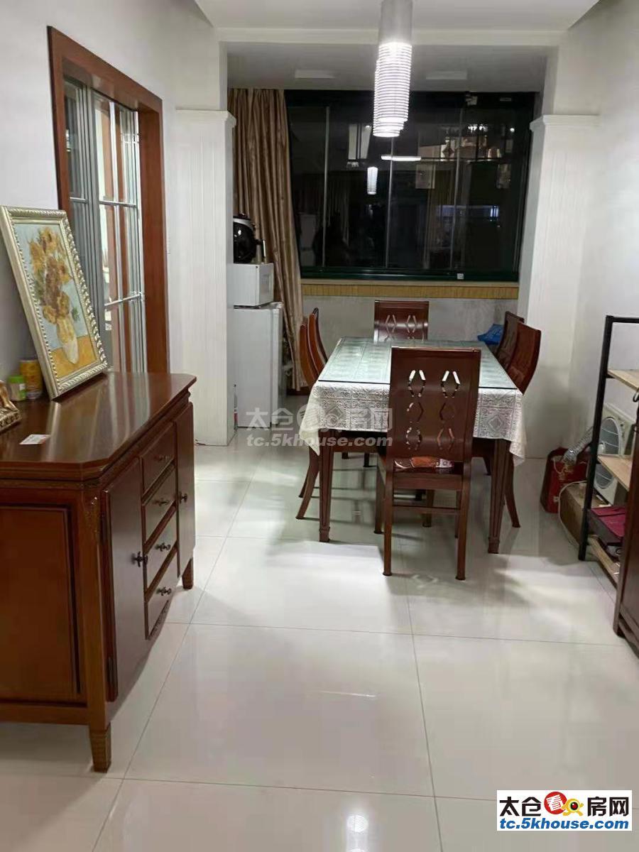 华源上海城 128平+12平储藏室 212万 3室2厅2卫 精装保养甚好