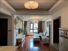 高尔夫鑫城 2300元/月 2室2厅1卫 精装修 ,家具电器齐全,有匙即睇!