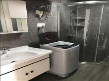 淘城旁公寓精装1室家电齐全包物业拎包入住限时!