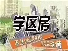 高尔夫鑫城 3500元/月 3室2厅2卫,3室2厅2卫 豪华装修 ,价格便宜,交通便利!