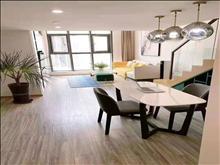 东方花园 1000元/月 1室1厅1卫,1室1厅1卫 精装修 ,环境幽静,居住舒适!