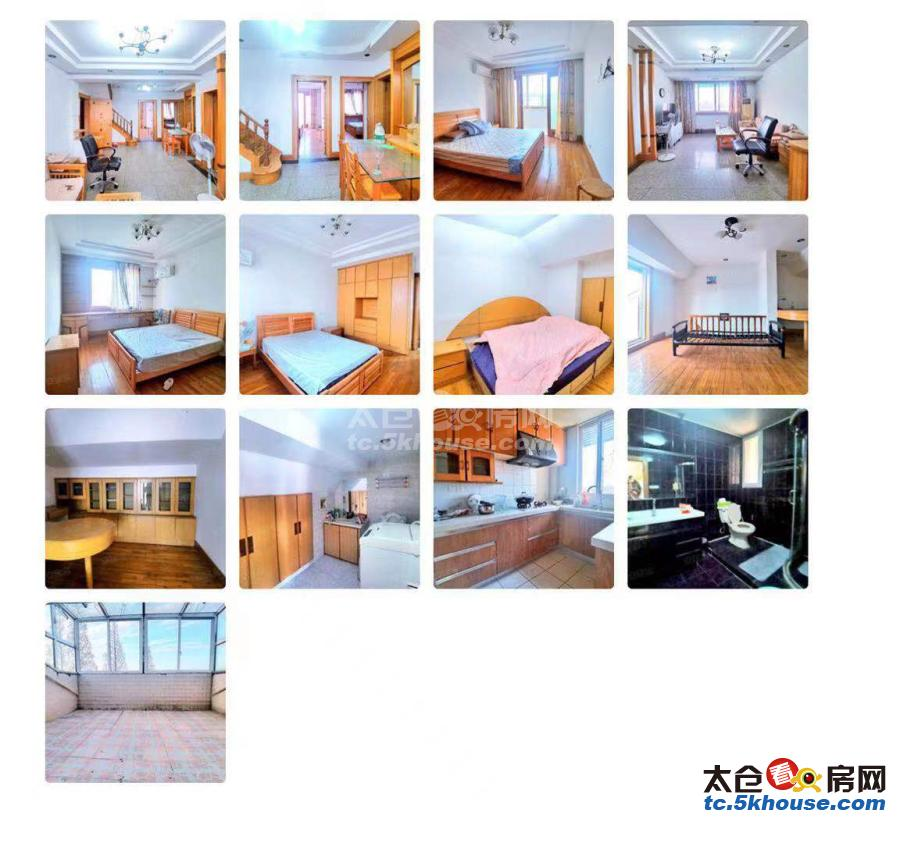惠阳一村 89平  3室1厅1卫  满2年  双,户型好,150万