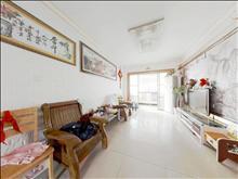 怡景南园,温馨三房,满五年,随时可签约急售