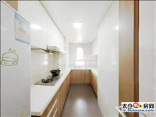 江南水郡86.8万3室2厅1卫精装修,阔绰客厅,阳台,别墅区的住宅环境