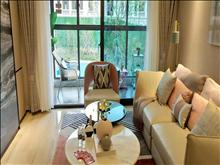 白云渡公寓 70万 2室2厅1卫 精装修 实诚价格,换房急售!