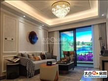 底价出售,华盛八园 105万 3室2厅2卫 精装修 ,买过来值!