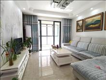 浮桥新城花园 99 万 3室1厅1卫 精装修 好楼层置低价位