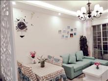 大庆锦绣新城2房配套齐全,婚房精选家电家具,品牌且配套齐全,整屋实木高档地板