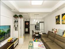 豪装两房温馨舒适配置设施齐全拎包入住采光全明百闻不如一见