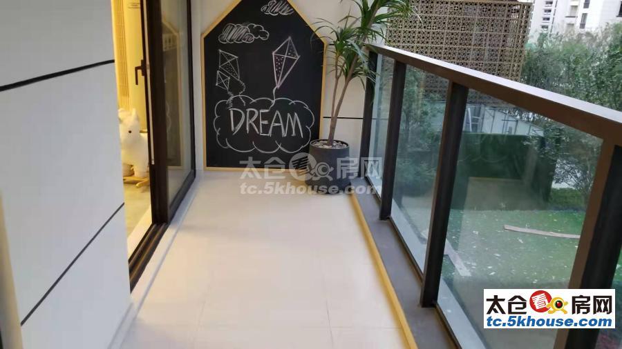 真实价格近上海科教新城高铁商务区云澜天境精装准现房