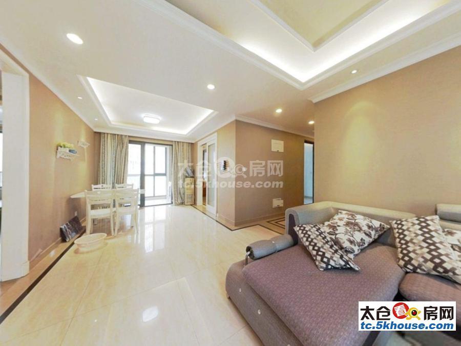 区,低于市场价,张江和园 120万 3室2厅1卫 精装修