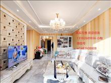 高尔夫鑫城精装大两房低于市场价急售外地人可买随时看房