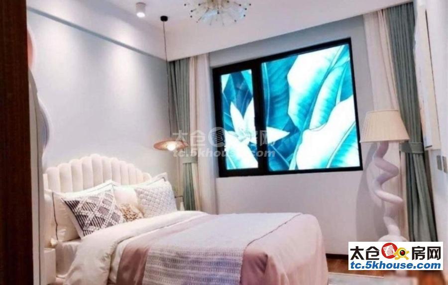 太仓陆渡近上海嘉定白云渡小区业主急售低于市场价20万随时看房