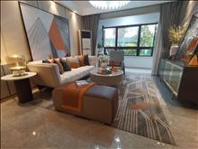 !伴湖雅苑 130万 4室2厅2卫 精装修 ,环境优雅
