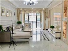 华盛园 95万 3室2厅1卫 精装修 适合和人多的家庭